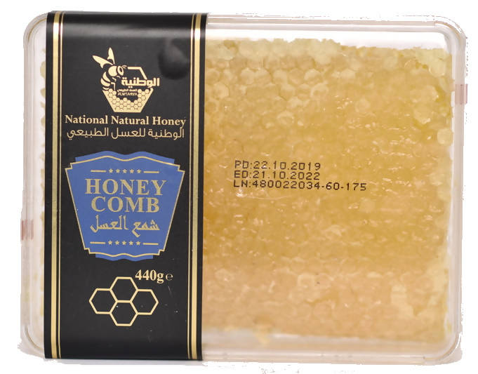 NATURAL HONEYCOMB 440 gr - MarkeetEx