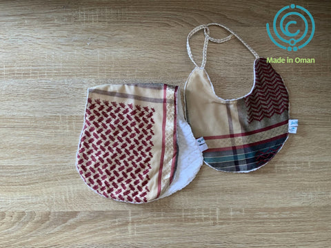 Baby Bib and Burp Cloth - MarkeetEx