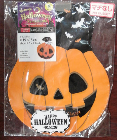Halloween Face Shaped Plastic bag Medium 8pcs in Pack