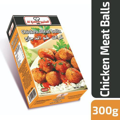 Al Kabeer - Chicken Meat Balls - 300gm - MarkeetEx