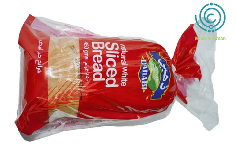 Bread Sliced White, Atyab Dahabi Bakery - خبز أبيض قطع - MarkeetEx