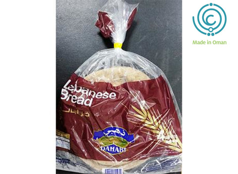 Brown Bread Arabic Atyab Dahabi 4PC - MarkeetEx