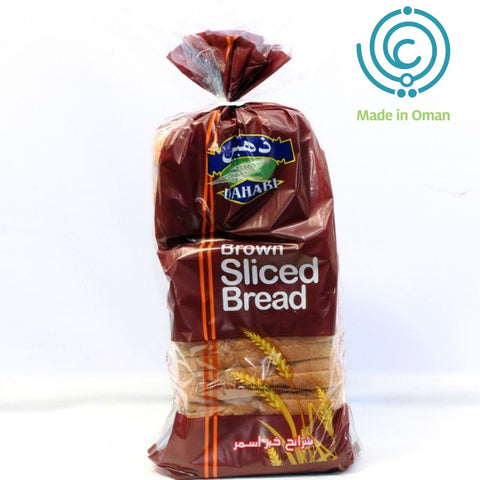 Brown Bread, Atyab Dahabi Bakery 700g - MarkeetEx