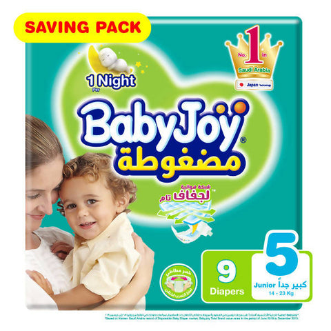 BabyJoy Diapers Saving Pack Junior - Stage 5 / 9 Diapers - MarkeetEx