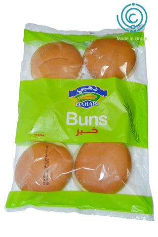 Burger Bread Dahabi 6PC - MarkeetEx