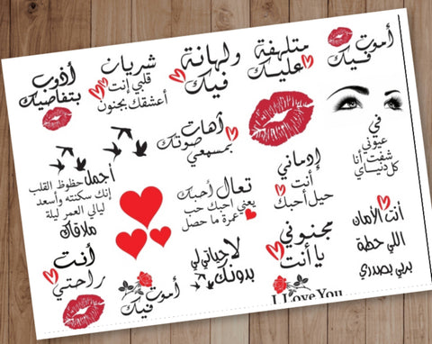 HDSticker Romantic Tattoo - MarkeetEx