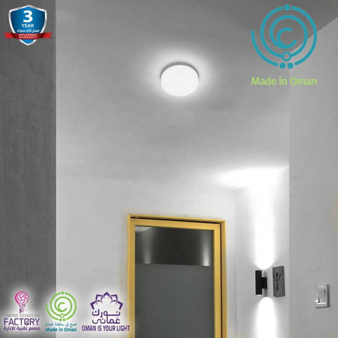 Chi LINE LED Round Ceiling light 18W IP65 6000K - MarkeetEx