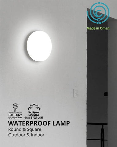 Chi LINE LED Round Ceiling light 24W IP65 6000K - MarkeetEx
