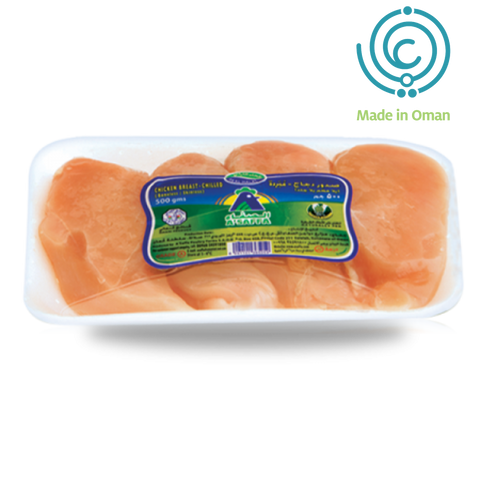Chicken Breast Asaffa Fresh 500gm - MarkeetEx