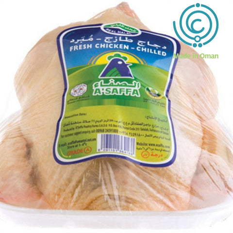 Chicken Fresh Asaffa 1kg - MarkeetEx