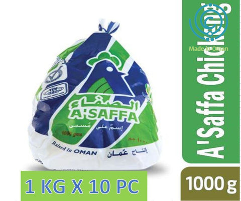 Chicken Frozen Asaffa 1KG X 10 PC BOX - MarkeetEx