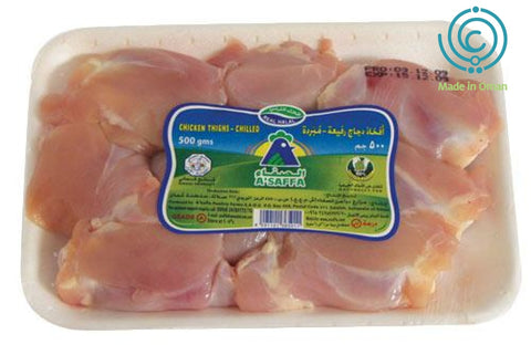 Chicken Thighs Asaffa Fresh 500gm - MarkeetEx