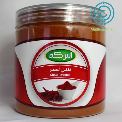 Chilli Powder - 180 G - فلفل احمر مطحون - MarkeetEx