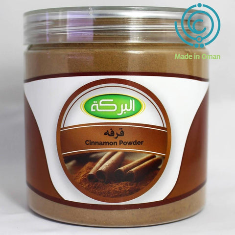 Cinnamon Powder - 180 G - قرفة مطحون - MarkeetEx