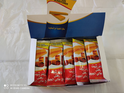 Wafer Filled with Halawa & Chocolate 500gm - MarkeetEx