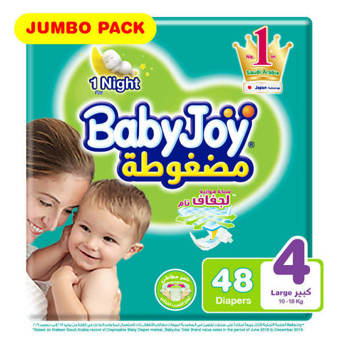 BabyJoy Diapers Jumbo Pack Large - Stage 4 / 48 Diapers - MarkeetEx