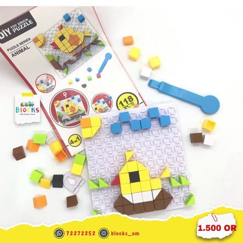 Diy toy brick puzzle/بازل