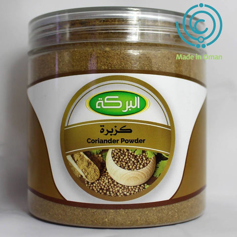 Coriander Powder - 200 G - كزبرة مطحون - MarkeetEx