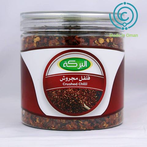 CRUSHED CHILLI - 150G - فلفل مجروش - MarkeetEx