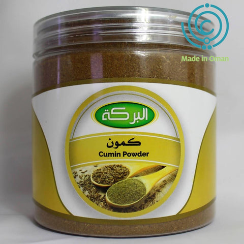 Cumin Powder - 200 G - كمون مطحون - MarkeetEx