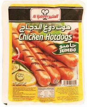 Al Kabeer Chicken Hotdogs Jumbo 400g