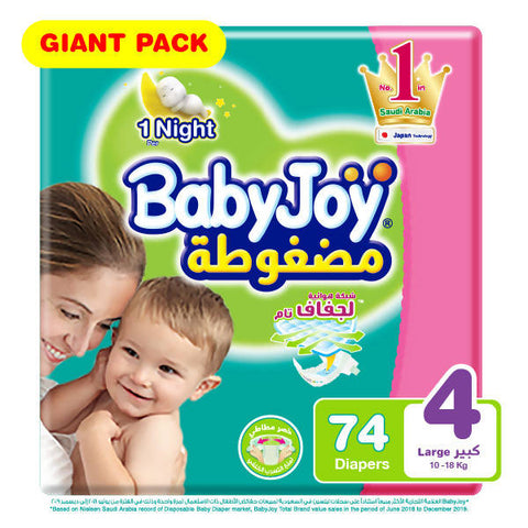 BabyJoy Diapers Giant Pack Large - Stage 4 / 74 Diapers