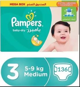 Pampers Baby Dry Stage 3 - 136 Diapers - Mega Box - MarkeetEx