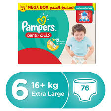 Pampers Pants Stage 6 -  Mega Box - 76 Daipers