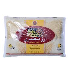 Rice Egypt Daily Fresh 5KG- أرز مصري ديلي فريش