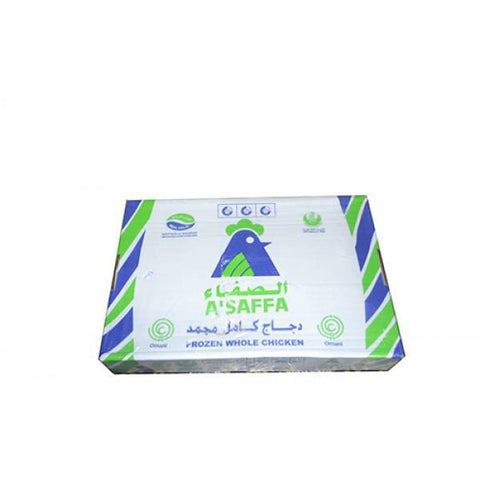A'saffa Frozen Whole Chicken 900gm X 10pcs - MarkeetEx