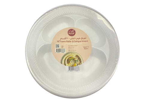 Athar - DISPOSABLE FOAM PLATE