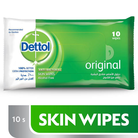Dettol Wet Wipes - مناديل مبللة ديتول