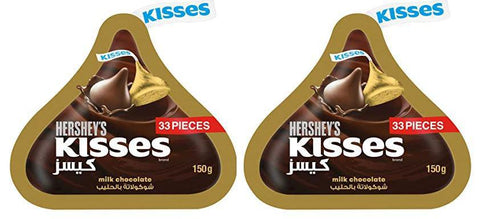 Hershey's Kisses Milk Chocolate 150gm X 2 Pack