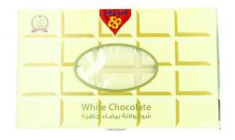 Al-Seedawi - White Chocolate Block - 1kg Pack - MarkeetEx