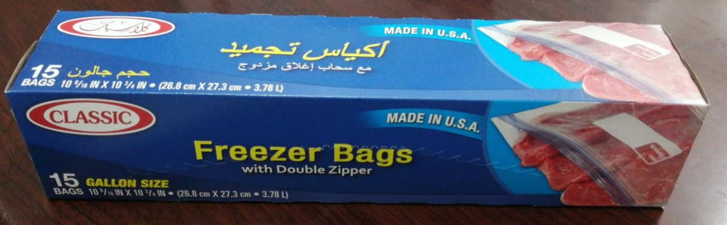 Classic Freezer Bags with Double Zipper 15 Bgas