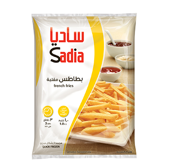 French Fries Sadia