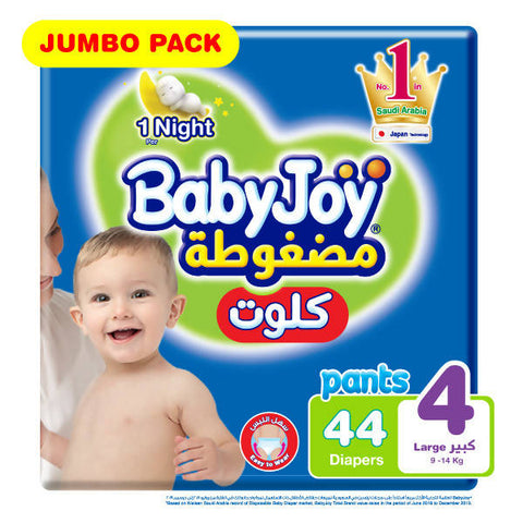 BabyJoy Diapers Culotte Large - Stage 4 / 44 Diapers - MarkeetEx