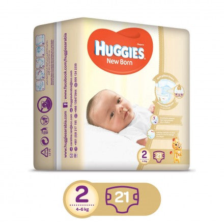 Huggies New Born Stage 2 - 21 Daipers-36-B