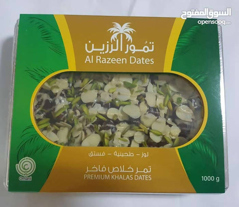 AlRAZEEN DATES تمر الرزين