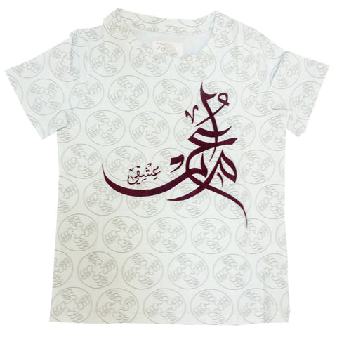 Oman love t-shirt