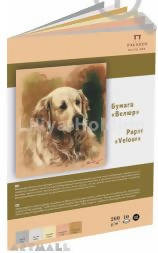 "Folder with color paper ""Velour"" 250*350 mm, 5 colors, 10 sheets - MarkeetEx"