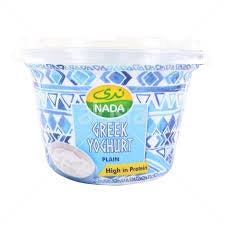 Greek Yogurt Nada - روب زبادي ندى