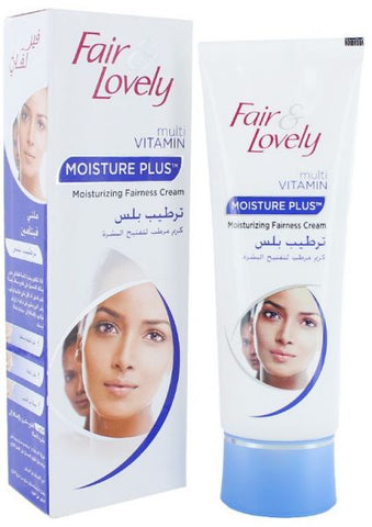 Moisture Cream Fair & Lovely - كريم مرطب فير اند لافلي