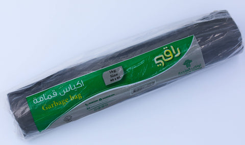Raqi Garbage Bag Roll