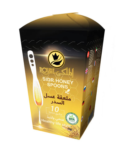 Sidr honey spoon - 7g X 10pcs Box - ملعقة عسل السدر
