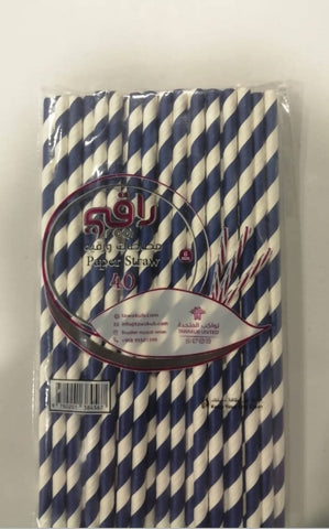 Raqi Paper Straw 40 Pcs Pack