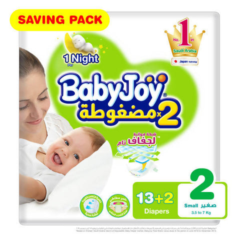 BabyJoy Diapers Saving Pack Small - Stage 2 / 15 Diapers