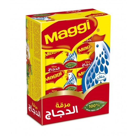 Chicken Stock Cubes Maggi  24 Pieces pack - مرقة الدجاج ماجي