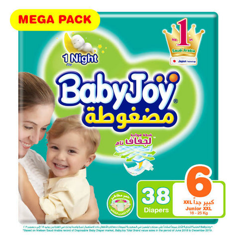 BabyJoy Diapers Mega Pack Junior XXL stage 6 - 38 Diapers - MarkeetEx
