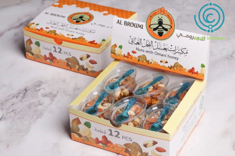 Nuts with Omani honey 600G - MarkeetEx